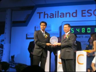 Excellent ESCO Award 2010